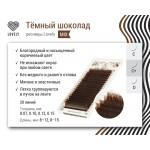 """Ресницы Lovely """"темный шоколад""""- 20 линий - MIX"""