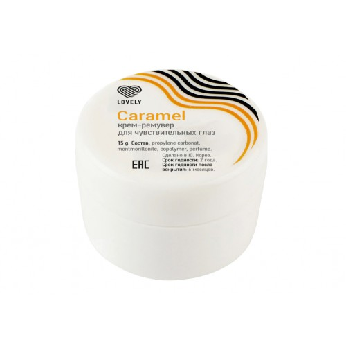 "Крем-ремувер Lovely ""Caramel"" 15г"