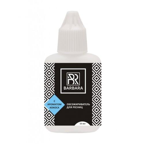 Описание Обезжириватель BARBARA с ароматом кокоса