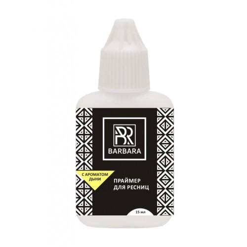 Праймер BARBARA с ароматом дыни.