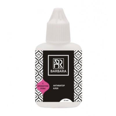 Активатор клея BARBARA c ароматом розы 15 мл